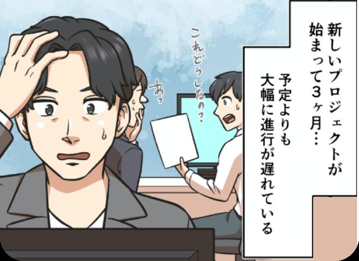 漫画 01