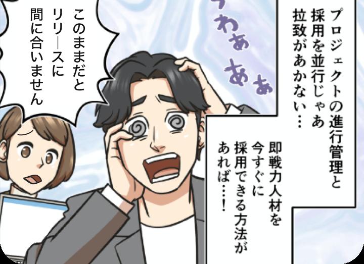 漫画 03