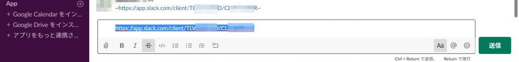 URLにはチルダ「~」が効かない3