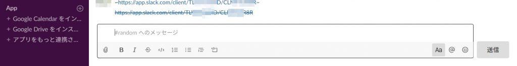 URLにはチルダ「~」が効かない4
