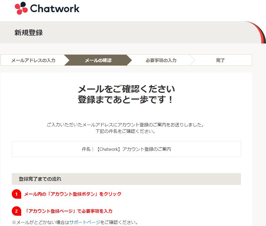 ログイン chatwork 「Chatwork」をApp Storeで
